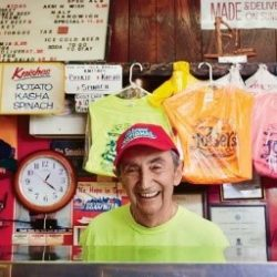 Bronx Deli Celebrates 60 Years with Street Renaming & $1 Hotdogs