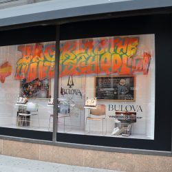 Hip Hop, The Bronx, & a Window at Macy's Herald Square